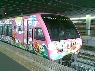アンパンマン号 ピンク