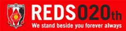 020th赤ロゴ.jpg