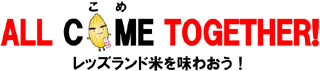 2012A米T.jpg