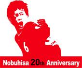 nobuhisa-logo.jpg