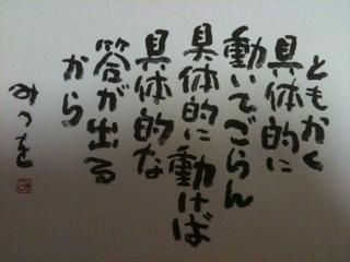 image-20111127184945.png