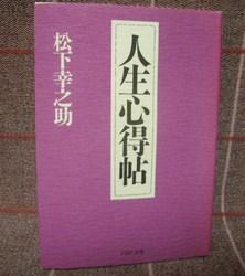 2011_0629_165300-P1020746.JPG