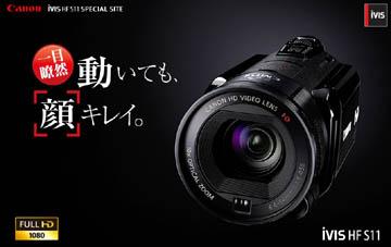 HFS10.jpg