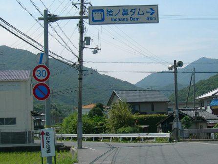 あわじ花山水5.jpg