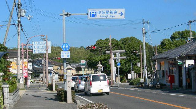 いざなぎ神社3.jpg
