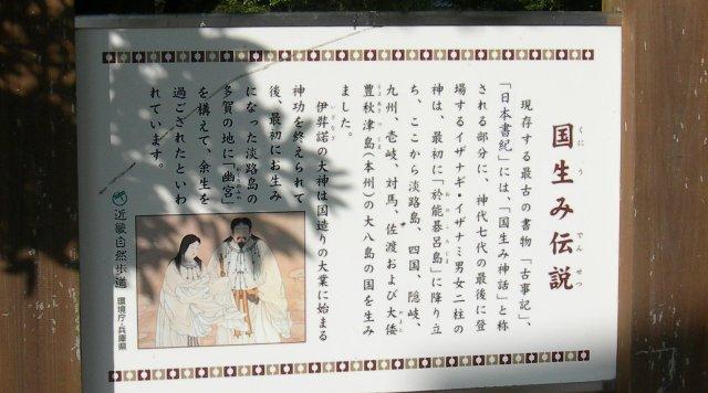 伊弉諾神社04.JPG