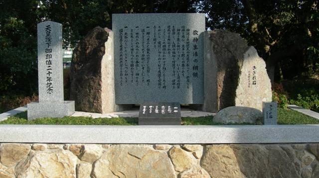 伊弉諾神社06.JPG