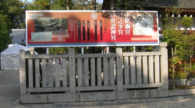 伊弉諾神社08.JPG