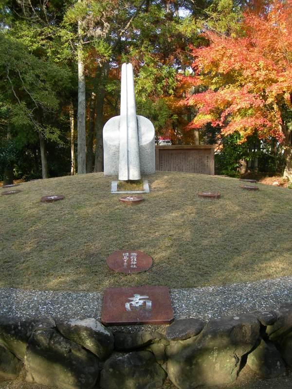 伊弉諾神社12.JPG