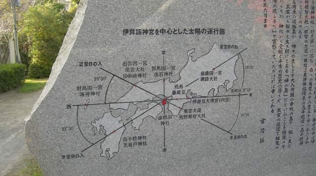 伊弉諾神社13.JPG