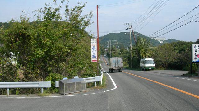 刈藻海岸03.JPG