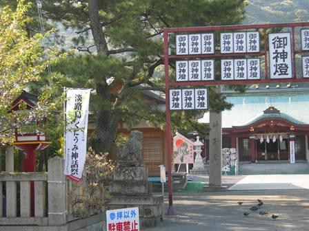 厳島神社10.jpg
