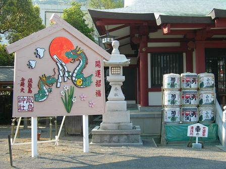 厳島神社12.jpg