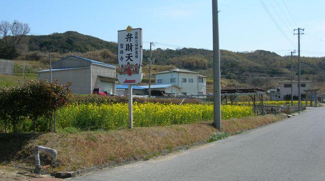 智禅寺11.JPG