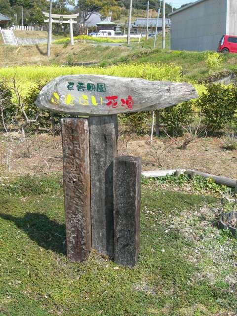 智禅寺15.JPG