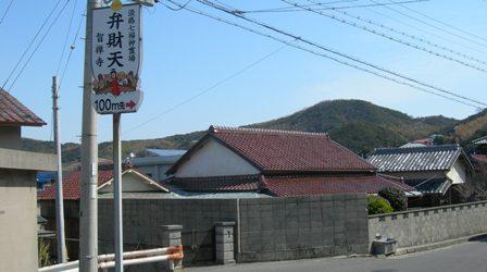 智禅寺2.JPG