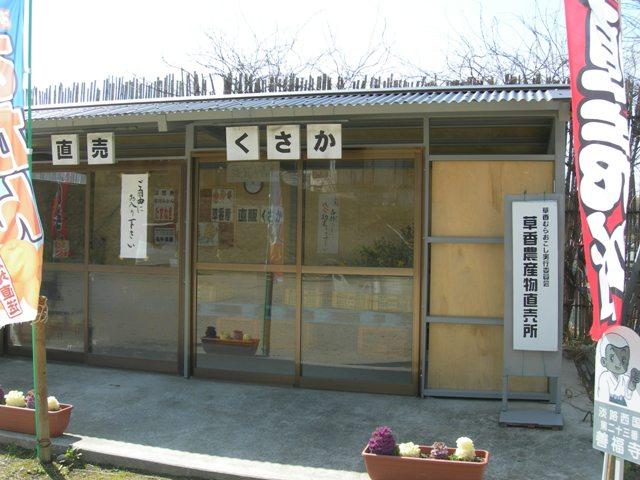 智禅寺24.JPG