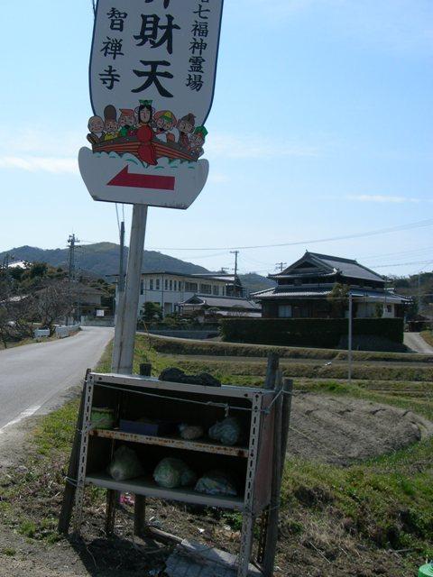 智禅寺7.JPG