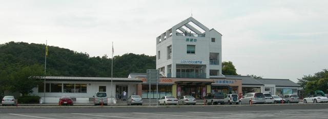 淡路島南パーキングエリア09.JPG