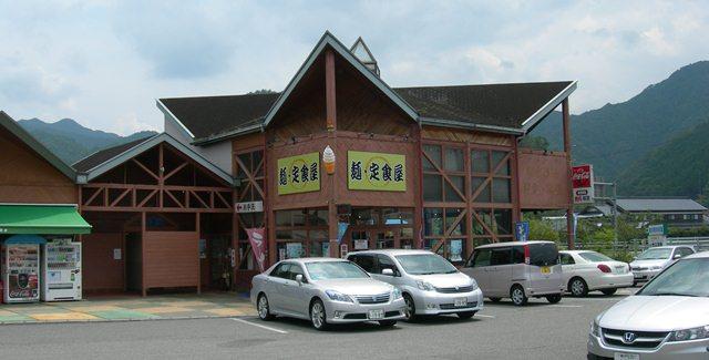 湯村温泉9.jpg