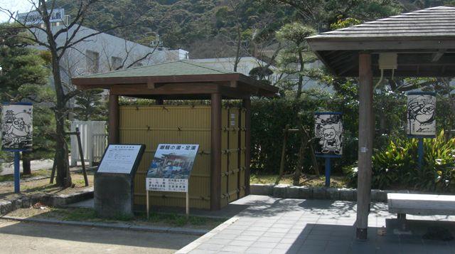 潮騒の湯08.JPG