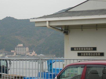 煙島7.jpg
