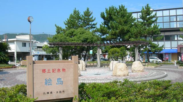 絵島8.JPG