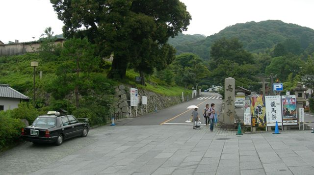 維新の道01.JPG