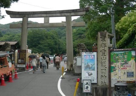 維新の道03.JPG