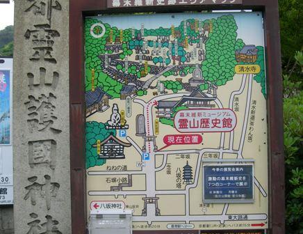 維新の道04.JPG