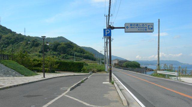 緑の道しるべ大川公園05.JPG