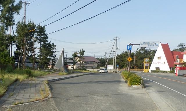 緑の道しるべ慶野公園2.jpg