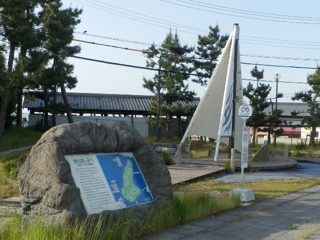 緑の道しるべ慶野公園4.jpg