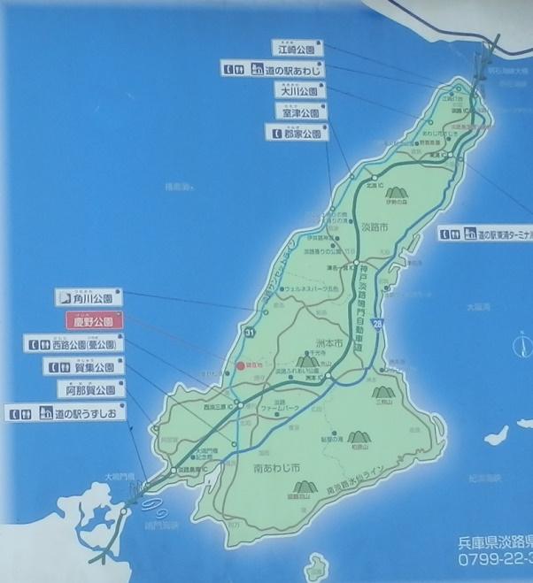 緑の道しるべ慶野公園6.jpg