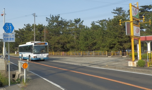 緑の道しるべ慶野公園7.jpg