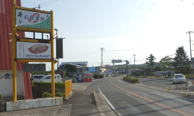緑の道しるべ慶野公園8.jpg