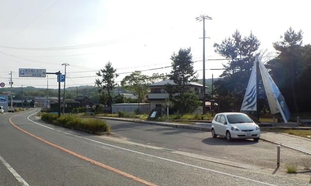 緑の道しるべ慶野公園9.jpg