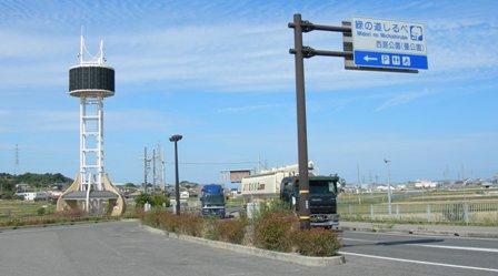 緑の道しるべ西路公園02.JPG
