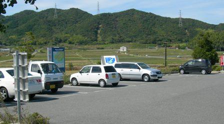 緑の道しるべ西路公園04.JPG