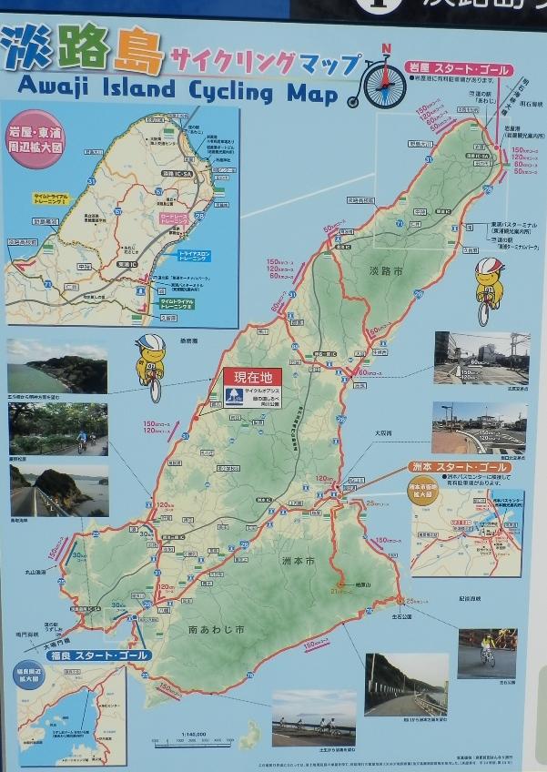緑の道しるべ角川公園7.jpg