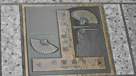 花見小路08.JPG