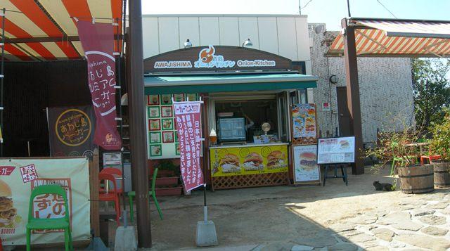 道の駅うずしお4.jpg