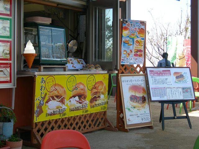 道の駅うずしお7.jpg
