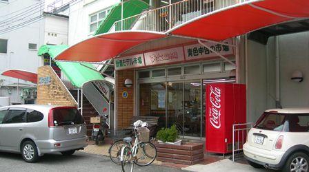 銀麺13.jpg