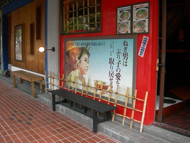 銀麺15.jpg