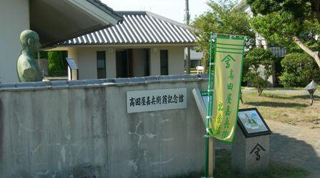 高田屋嘉兵衛記念館06.JPG