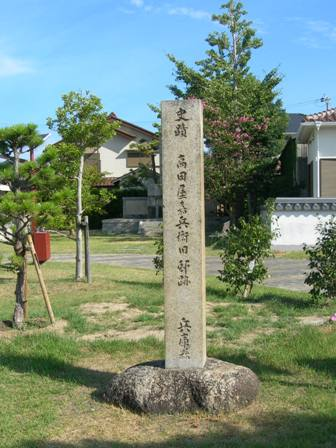 高田屋嘉兵衛記念館14.JPG