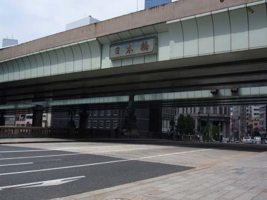 11_053_nihonbashi.jpg