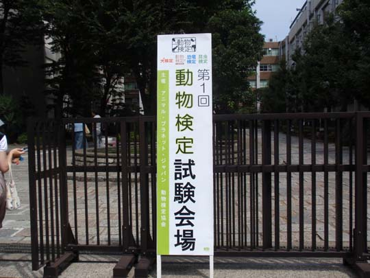 7_012_kentei.jpg