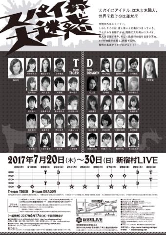 image-20170616101642.png